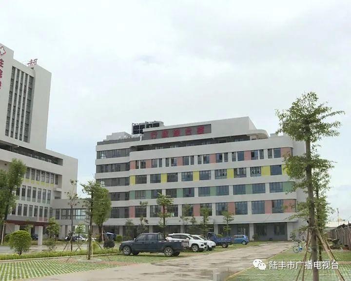 陆丰市妇幼保健计划生育服务中心(陆丰市妇女儿童医院)迁址新建项目顺利推进 陆丰新闻 第2张