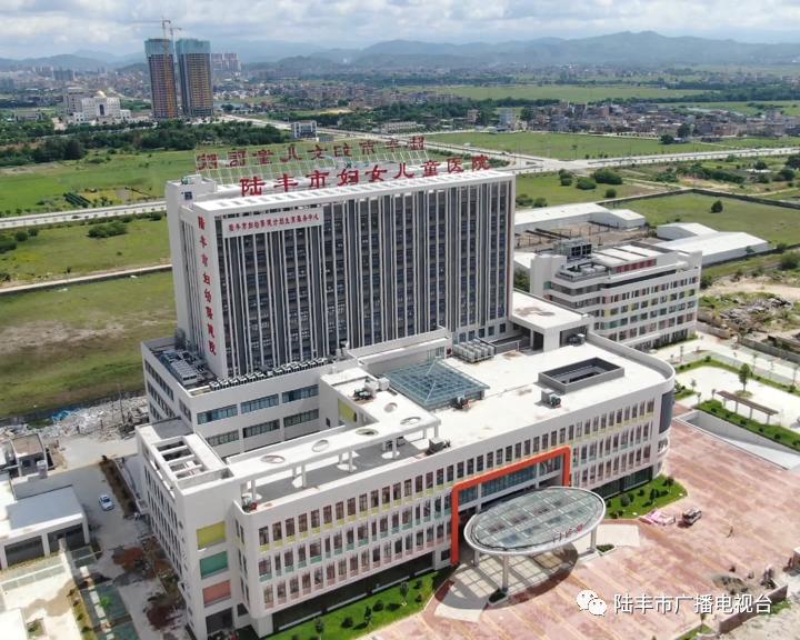 陆丰市妇幼保健计划生育服务中心(陆丰市妇女儿童医院)迁址新建项目顺利推进 陆丰新闻 第1张