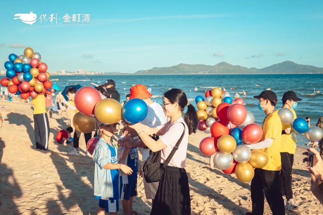 汕尾金町湾首届B.Duck小黄鸭海滩嘉年华开幕 汕尾 第6张