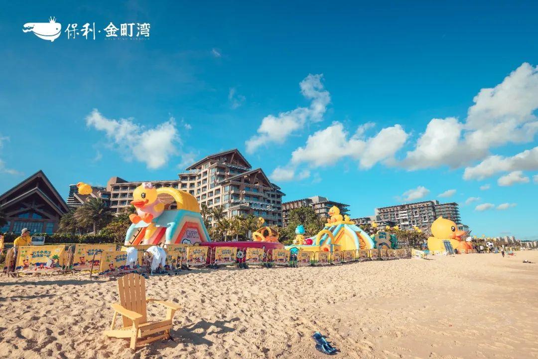 汕尾金町湾首届B.Duck小黄鸭海滩嘉年华开幕 汕尾 第8张