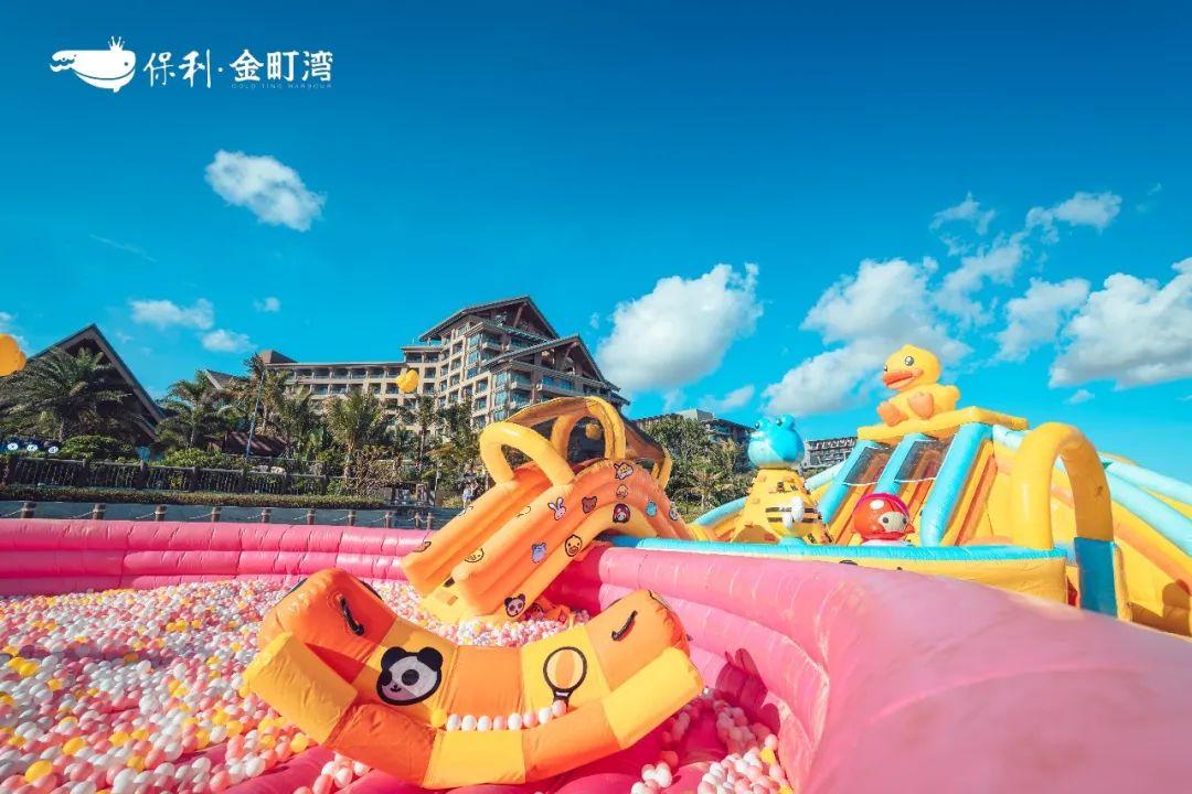 汕尾金町湾首届B.Duck小黄鸭海滩嘉年华开幕 汕尾 第7张