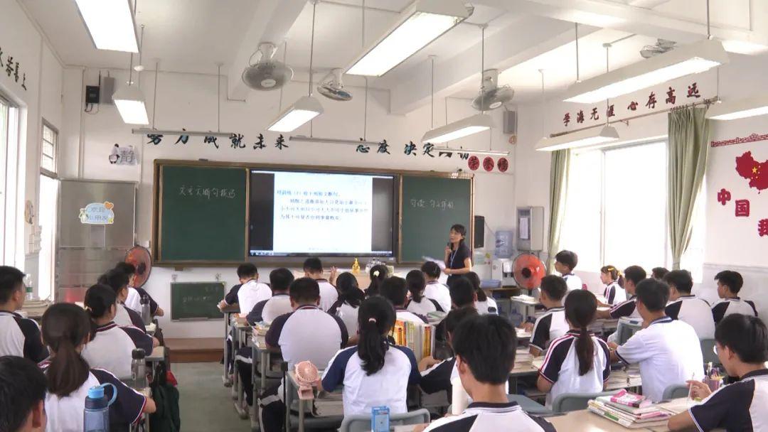"""海丰县实验中学接受""""汕尾市一级学校""""督导评估 海丰新闻 第2张"""
