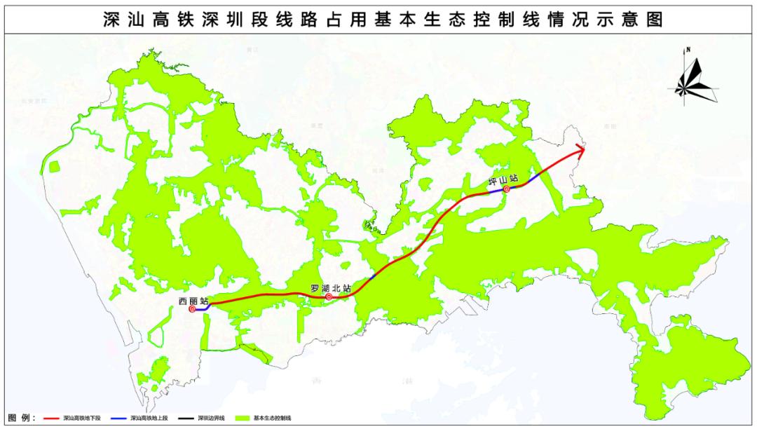 深汕高铁来了 深圳段开始公示 特别关注 第2张