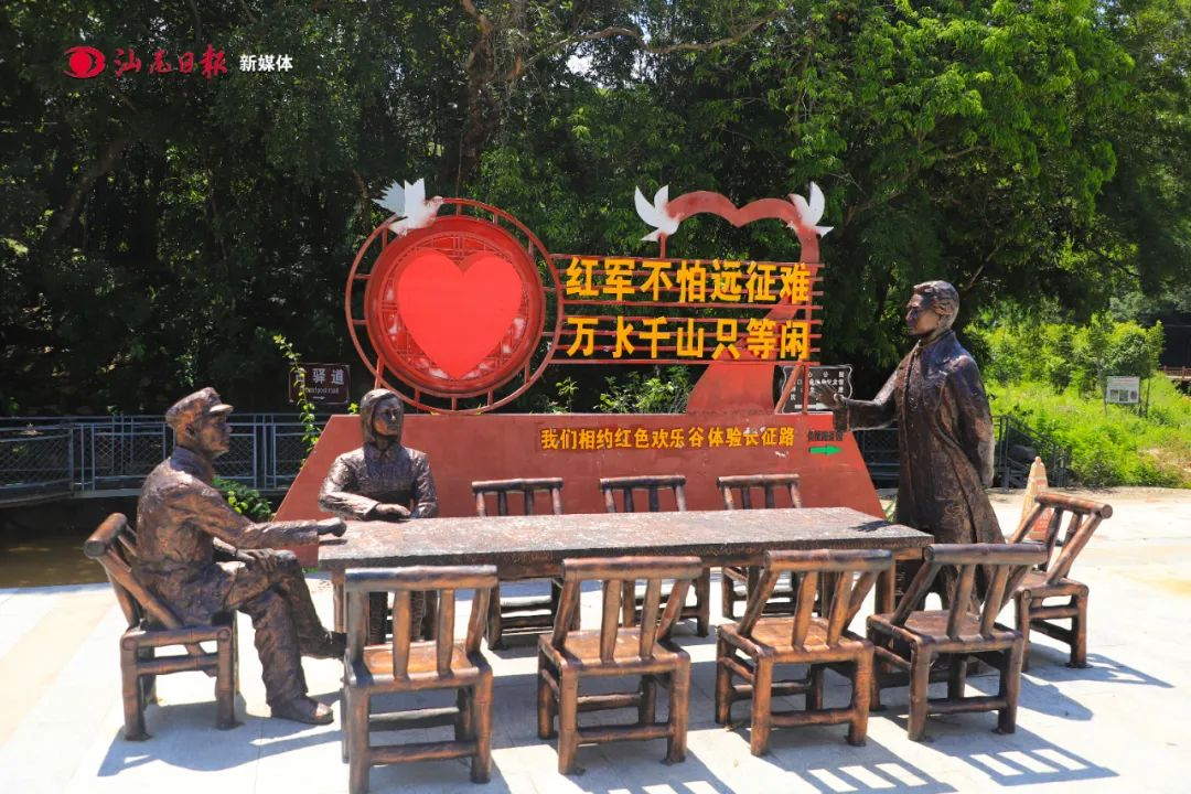 陆河红色村:北中村 陆河新闻 第2张