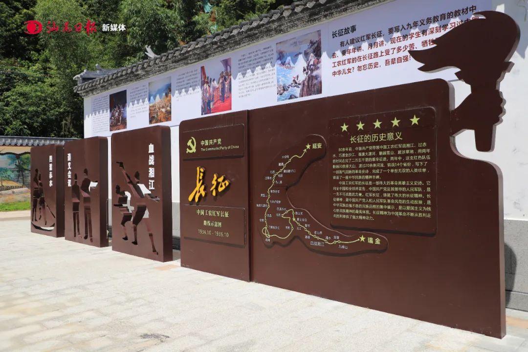 陆河红色村:北中村 陆河新闻 第6张