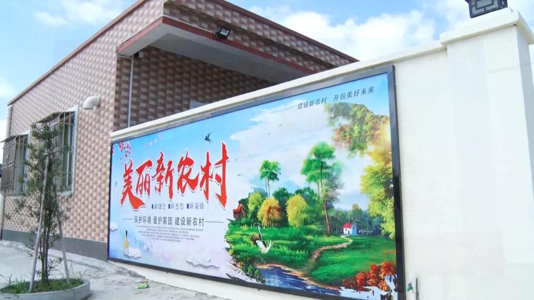 红色印记 ︳海丰新山村 海丰新闻 第2张