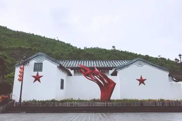 红色印记 ︳海丰新山村 海丰新闻 第7张