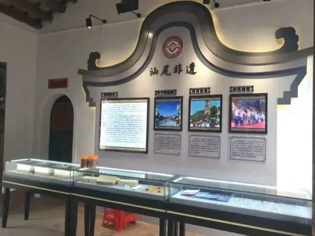 红色印记 ︳海丰新山村 海丰新闻 第13张