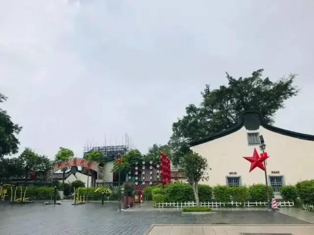 红色印记 ︳海丰新山村 海丰新闻 第16张