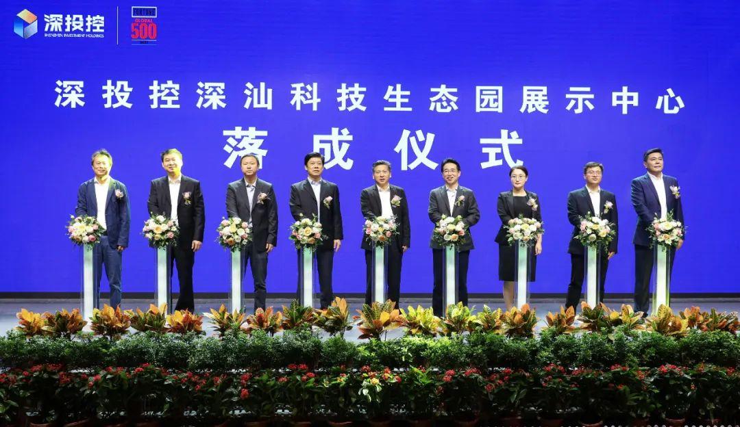 深汕科技生态园展示中心落成 深汕合作区新闻 第2张