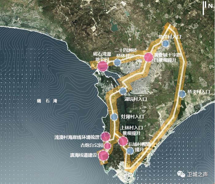 陆丰市碣石镇计划进行改造 陆丰新闻 第1张