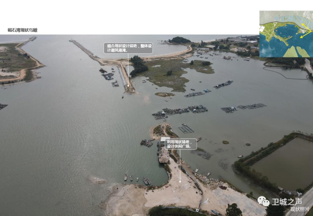 陆丰市碣石镇计划进行改造 陆丰新闻 第4张