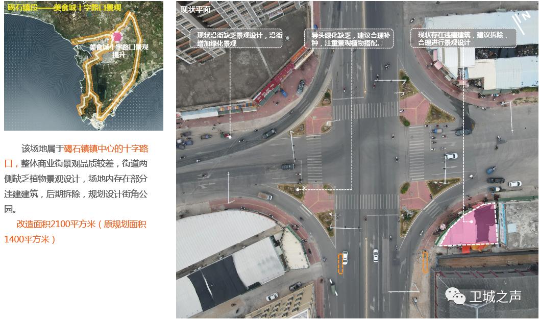 陆丰市碣石镇计划进行改造 陆丰新闻 第10张