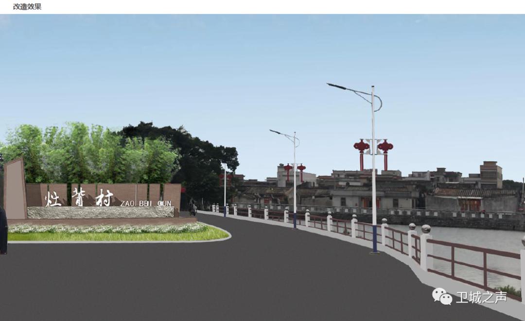 陆丰市碣石镇计划进行改造 陆丰新闻 第13张