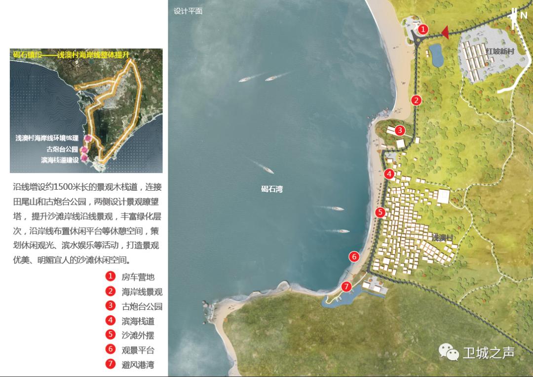 陆丰市碣石镇计划进行改造 陆丰新闻 第14张