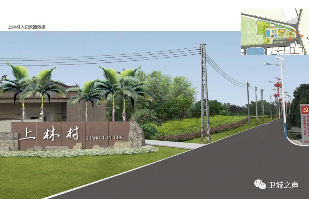 陆丰市碣石镇计划进行改造 陆丰新闻 第25张