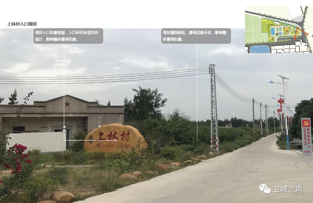 陆丰市碣石镇计划进行改造 陆丰新闻 第24张