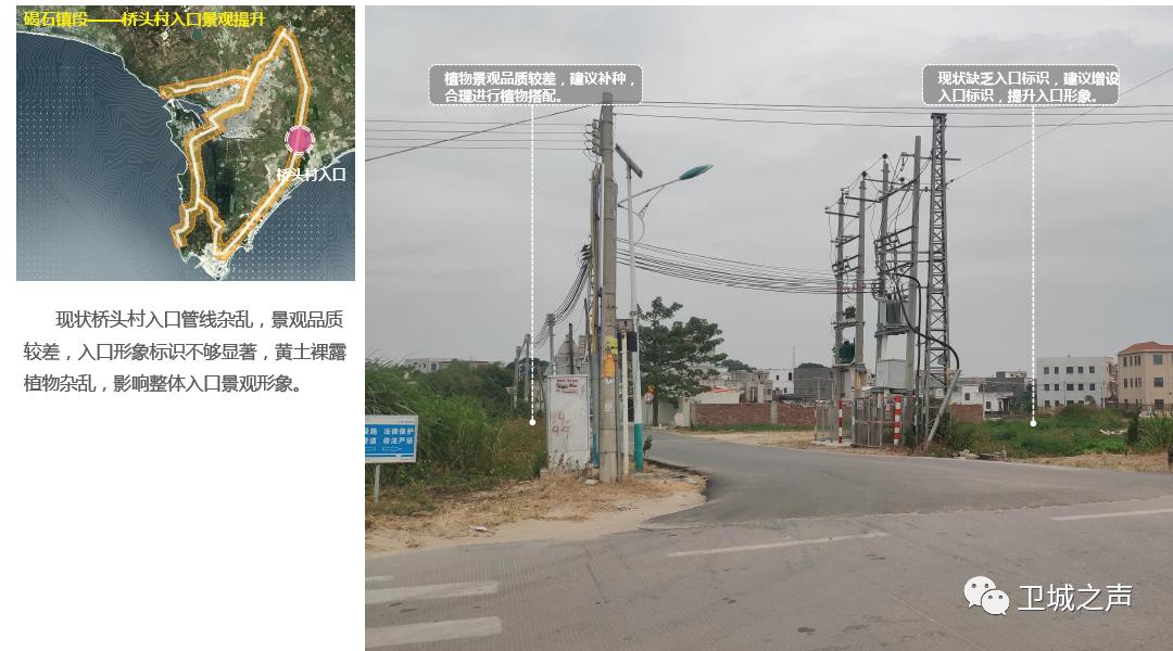 陆丰市碣石镇计划进行改造 陆丰新闻 第31张
