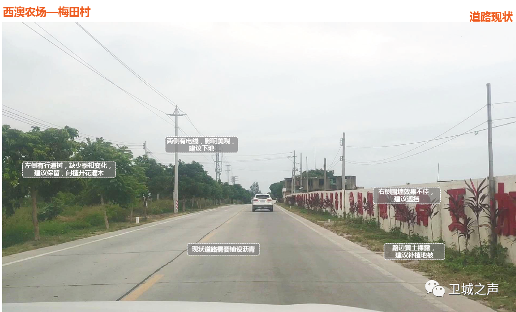 陆丰市碣石镇计划进行改造 陆丰新闻 第34张