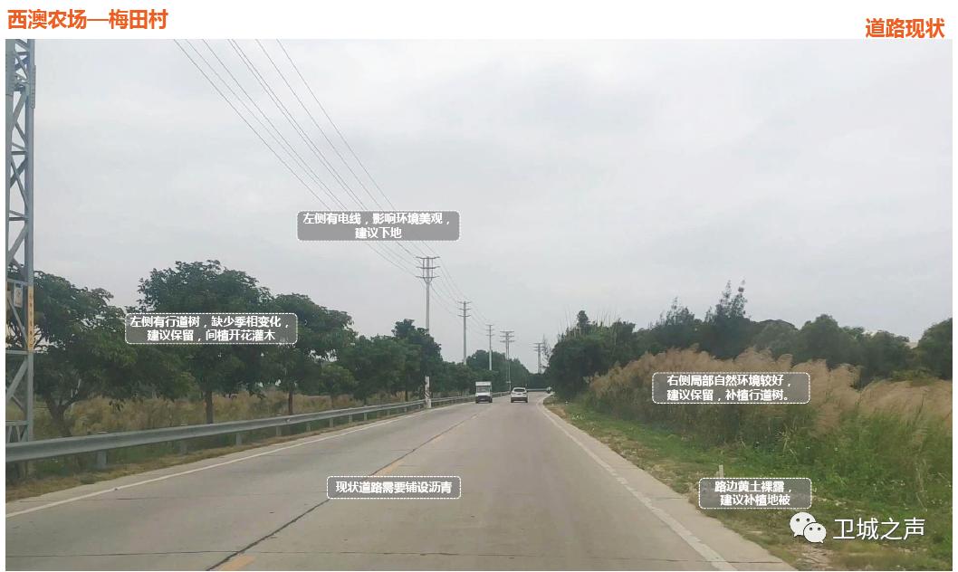 陆丰市碣石镇计划进行改造 陆丰新闻 第36张