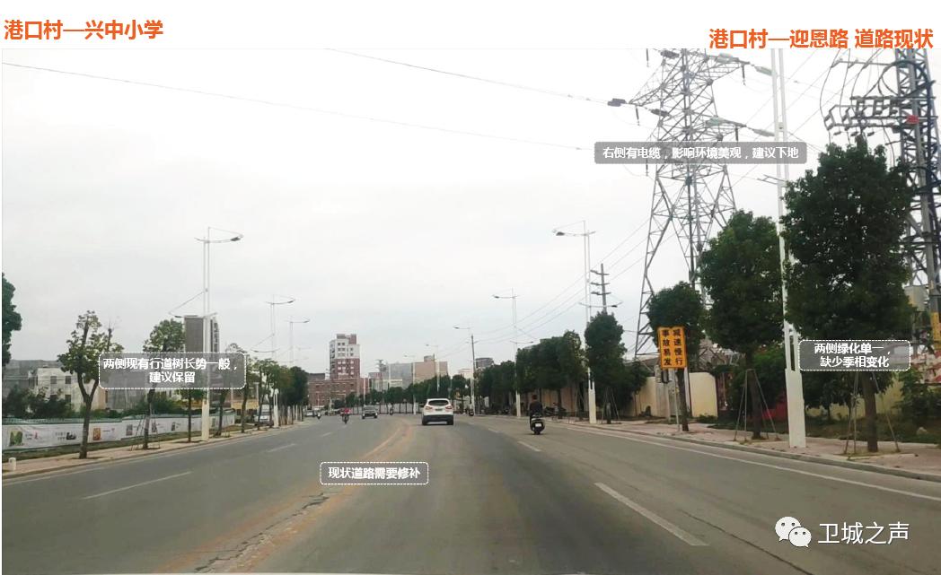 陆丰市碣石镇计划进行改造 陆丰新闻 第40张