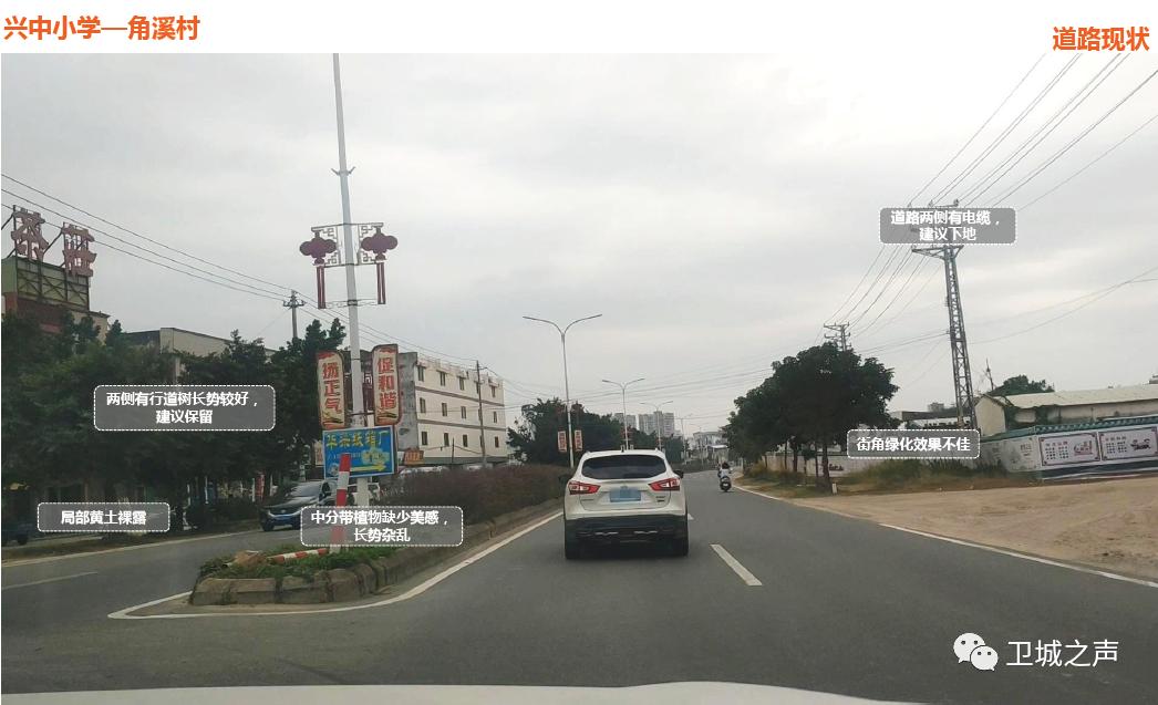 陆丰市碣石镇计划进行改造 陆丰新闻 第44张