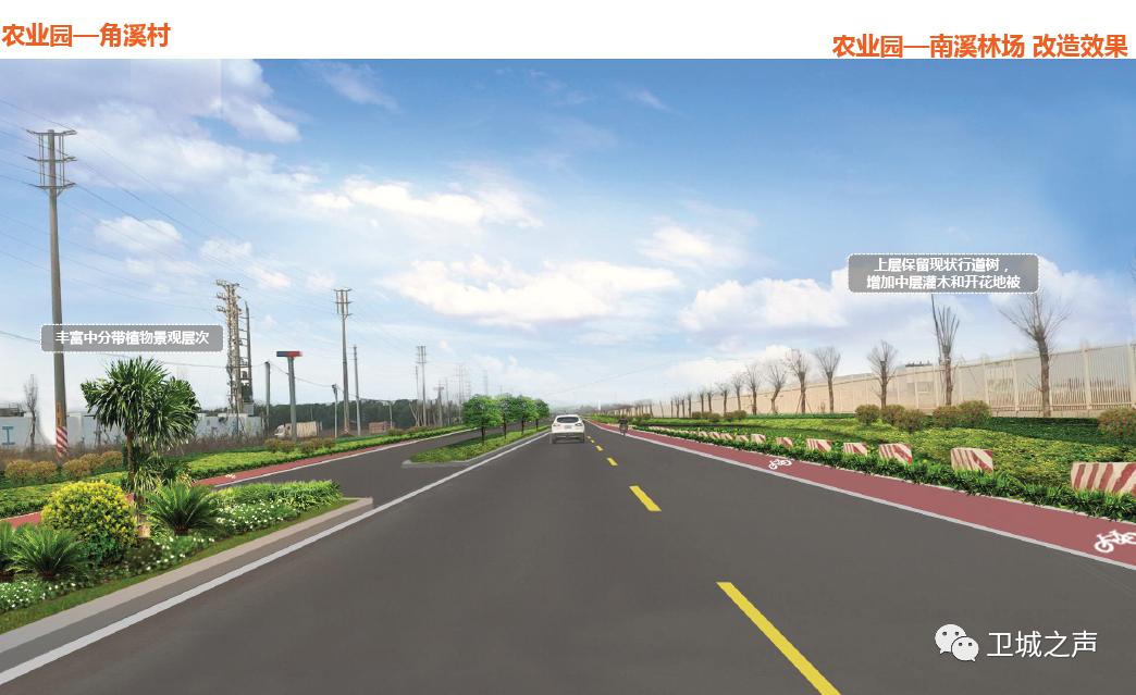 陆丰市碣石镇计划进行改造 陆丰新闻 第49张