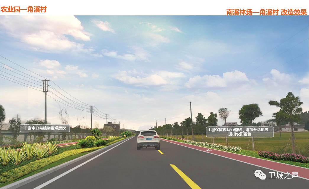陆丰市碣石镇计划进行改造 陆丰新闻 第51张