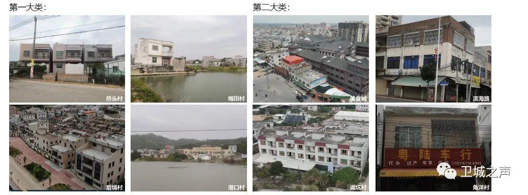 陆丰市碣石镇计划进行改造 陆丰新闻 第52张