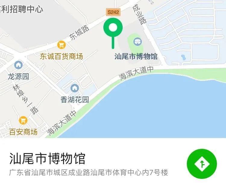 汕尾市博物馆正式开馆:对民众免费开放 汕尾新闻 第5张
