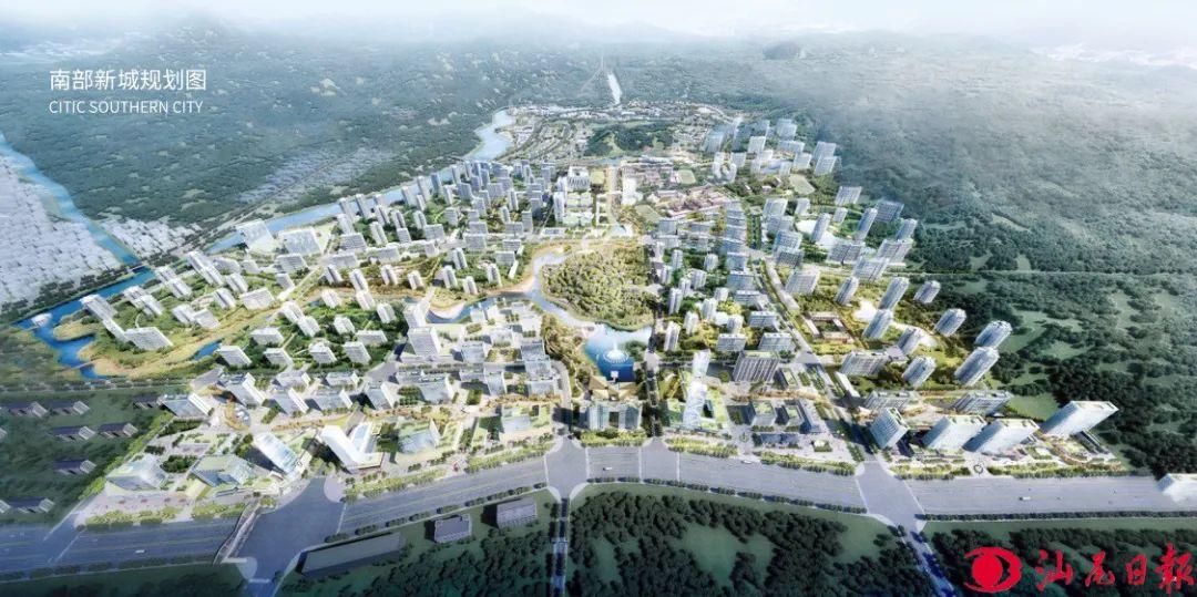 陆河规划建设南部新城 陆河新闻 第1张