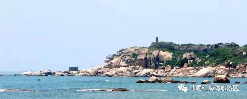 汕尾红海湾遮浪炮台公园 汕尾新闻 第2张