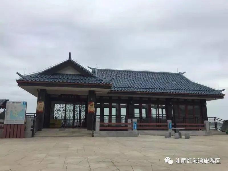 汕尾红海湾遮浪炮台公园 汕尾新闻 第3张