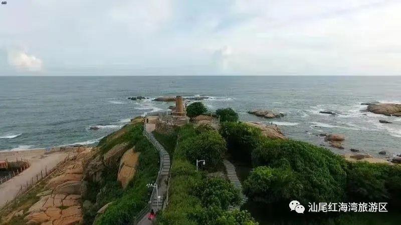 汕尾红海湾遮浪炮台公园 汕尾新闻 第4张