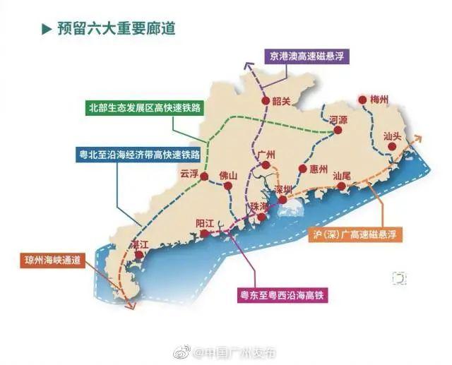 广东首次明确两大磁悬浮高速通道构想 途径汕尾 特别关注 第2张