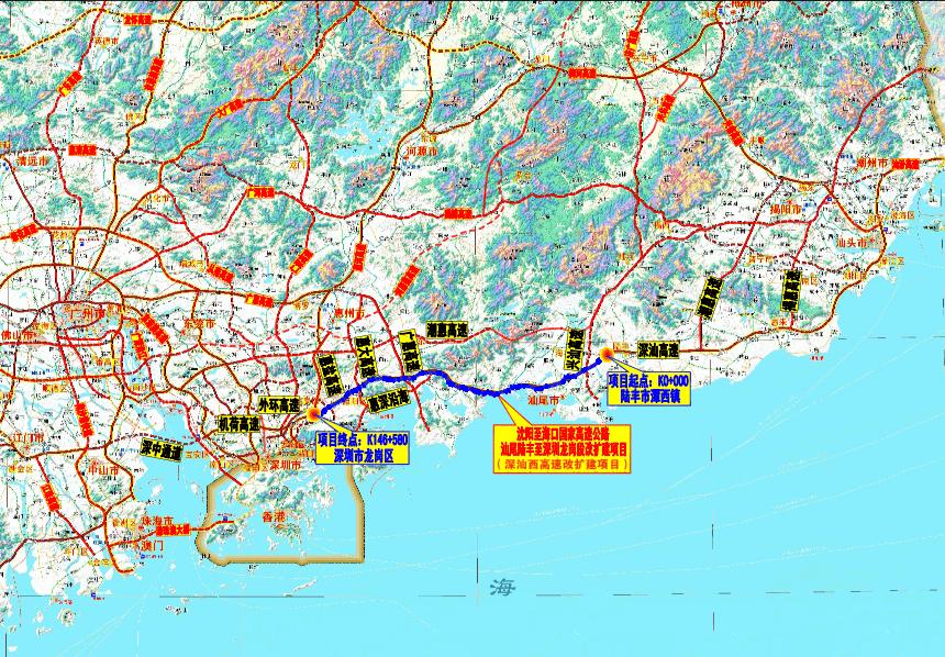 深汕西高速改扩建项目潭西至鹅埠段将开工 特别关注 第1张