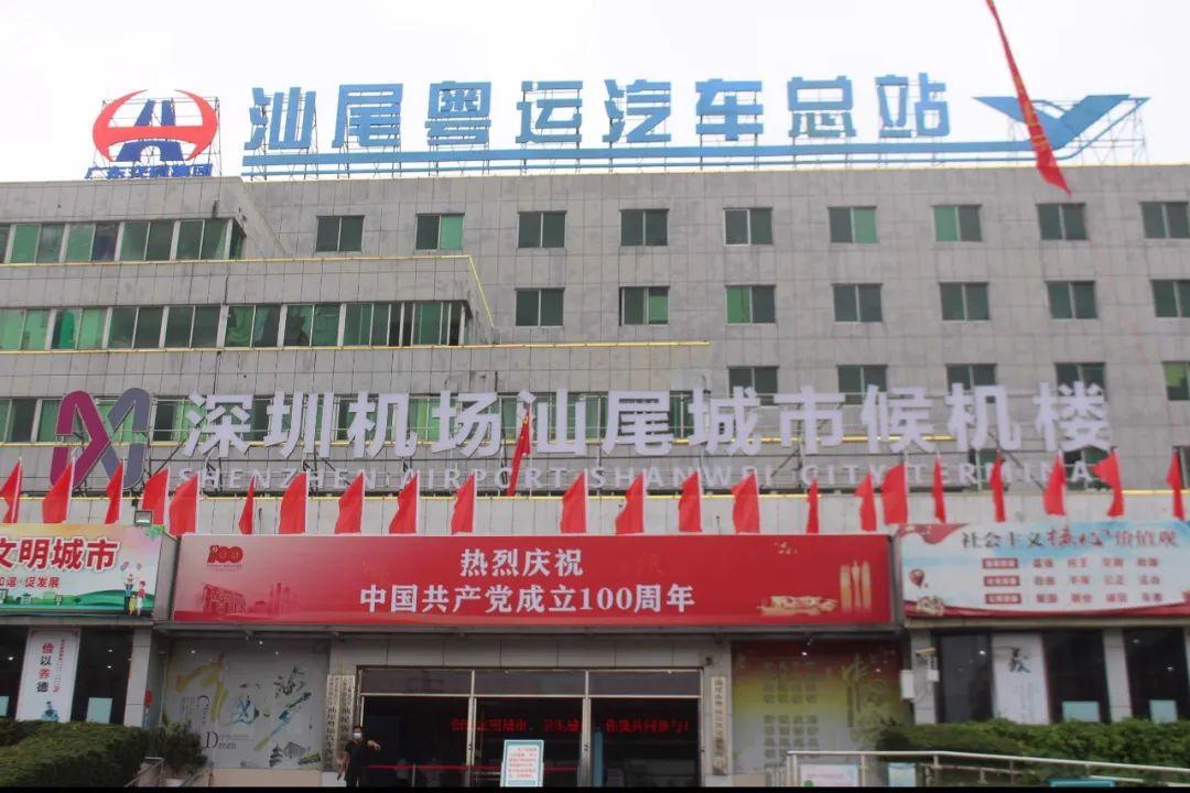 深圳机场汕尾城市候机楼正式启用 汕尾与深圳机场无缝连接 汕尾新闻 第1张
