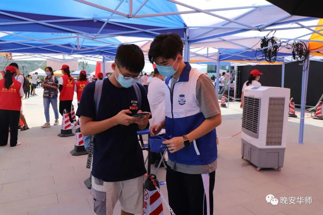 华师汕尾校区首届600多名新生来了 汕尾新闻 第5张